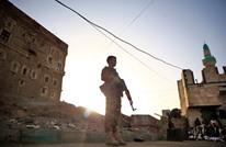 """""""الحوثي"""" تهاجم قرار واشنطن تصنيفها """"إرهابية"""""""