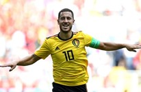 الاتحاد البلجيكي يحتفل بـ100 مباراة لهازارد رفقة المنتخب