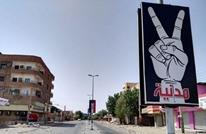 4 قتلى بأول أيام العصيان المدني بالسودان جراء القمع (شاهد)