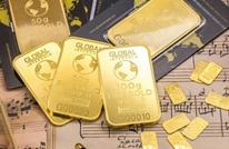 الذهب يواصل أداءه القوي بفضل تراجع الدولار