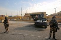 قصف صاروخي يستهدف المنطقة الخضراء في بغداد