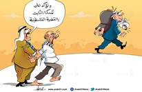 الموقف من فلسطين..