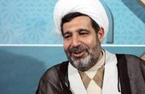 """""""مراسلون بلا حدود"""" تطالب ألمانيا باعتقال قاض إيراني فر إليها"""