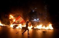 تظاهرات بلبنان بعد انخفاض غير مسبوق لليرة اللبنانية
