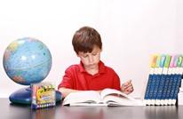 موقع أمريكي: تعرّف كيف تعلّم طفلك لغة ثانية