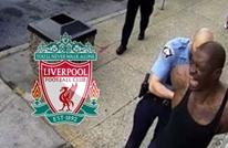 ليفربول يُدين مقتل جورج فلويد ضحية العنصرية بأمريكا (صورة)