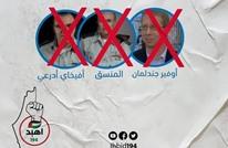 الفلسطينيون يقاطعون صفحة المنسق الإسرائيلي.. ماذا بعد؟