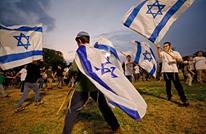 حقوقيون إسرائيليون: تل أبيب تطبق الأبارتايد ضد الفلسطينيين