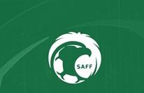 """الاتحاد السعودي يكشف حصيلة """"كورونا"""" في دوري المحترفين"""