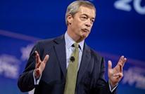 إيقاف مذيع وسياسي بريطاني بعد أن هاجم المتظاهرين (شاهد)