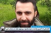 منظمة إيرانية: المتهم بكشف تحركات سليماني معتقل منذ 2018