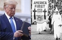 هكذا استخدم الدين المسيحي في أمريكا لتبرير العبودية والتمييز