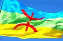 """المسألة """"الأمازيغية"""" في الجزائر.. لغة أم شماعة؟ (1من2)"""