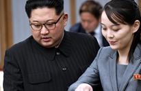 """""""شقيقة كيم"""" تهدد كوريا الجنوبية بتحرك عسكري لهذا السبب"""