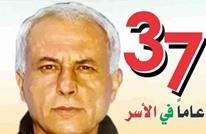 عميد أسرى فلسطين بسجون الاحتلال يوجه رسالة للجزائريين