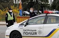 عرض رشوة على مسؤول أوكراني لوقف تحقيق مع شركة حوكم ترامب بسببها