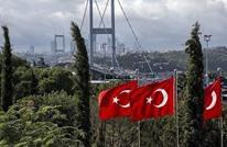 السجن 5 أعوام لموظف بالقنصلية الأمريكية في إسطنبول