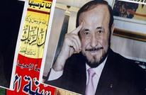 "MEE: حكم فرنسي مرتقب بدعوى ضد ""رفعت الأسد"""