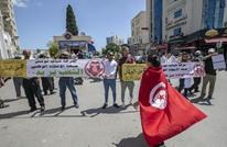 تونس.. فشل حراك احتجاجي يدعو إلى حلّ البرلمان