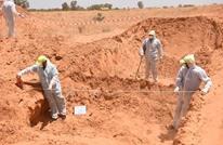 """مقبرة جماعية جديدة بـ""""قصر بن غشير"""" جنوبي طرابلس"""