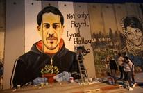 الاحتلال يخفي أدلة إعدام شاب فلسطيني برصاص الجيش