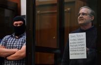 السجن لضابط أمريكي سابق 16 عاما في روسيا بهذه التهمة
