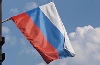 اعتقال أستاذ فيزياء روسي بتهمة ارتكاب جريمة خيانة عظمى