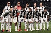 يوفنتوس يتلقى ضربة موجعة قبل نهائي كأس إيطاليا أمام نابولي