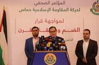 """""""حماس"""" تطلق خطة فعاليات وتدعو للوحدة لإفشال الضم بالضفة"""