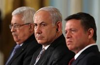 MEE: اتفاق الإمارات مع إسرائيل يؤثر على علاقة الأردن بواشنطن