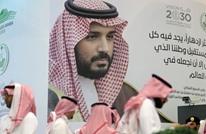 هل انقلبت السعودية على أبرز الحسابات التحريضية؟ (شاهد)