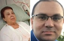 إصابة الطبيب المعالج للممثلة رجاء الجداوي بكورونا