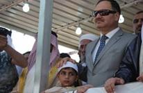 """توجيه تهمة """"الإرهاب"""" لوزير المالية العراقي الأسبق العيساوي"""