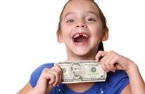 هذا ما يجب أن تقوله ولا تقوله لأطفالك عن وضعك المالي