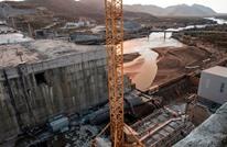 إثيوبيا ترد على ترامب: لا قوة تمنعنا من إكمال بناء سد النهضة