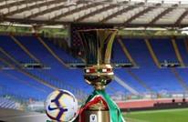 نابولي ويوفنتوس.. إجراء جديد لرفع كأس إيطاليا وتسلم الميداليات