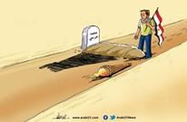 طريق مرسي!