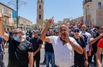 بعد مظاهرات.. الاحتلال يوقف أعمال تجريف مقبرة إسلامية بيافا