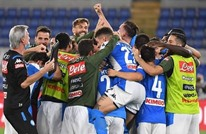 ركلات الترجيح تمنح نابولي لقب كأس إيطاليا على حساب  يوفنتوس