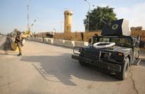 """صواريخ """"مجهولة"""" تستهدف المنطقة الخضراء في بغداد"""