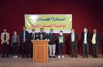 مرجعية سياسية واحدة لأكراد سوريا.. هذه مهامها