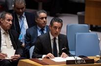 ليبيا تفوز بعضوية المجلس الاقتصادي والاجتماعي الأممي