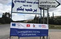 تونس.. وفاة طفل على يد عرافة كانت تعالجه من صعوبات التعلم