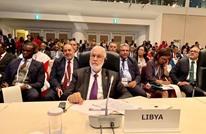 عقب دعمها بجلسة أممية.. ليبيا تشكر قطر وتونس والجزائر