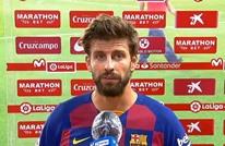 """بيكيه يصدم جماهير برشلونة بـ""""تصريح محبط"""".. وسيتيين يعلق عليه"""