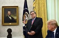 ترامب يقيل مدعي عام مانهاتن بطلب من وزير العدل
