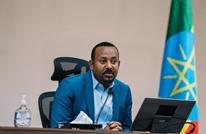 رئيس وزراء إثيوبيا: بدء المرحلة الأخيرة من الهجوم في تيغراي