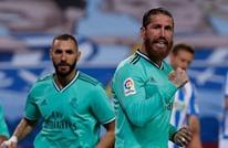 ريال مدريد يطيح بسوسيداد وينقض على صدارة الليغا