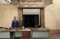 وثائق: قيادات أمنية مصرية تعترف بالتورط بقضية مخدرات كبرى
