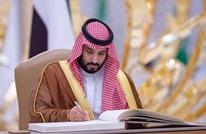 الغارديان: خطاب الإصلاح في السعودية يتناقض مع الواقع
